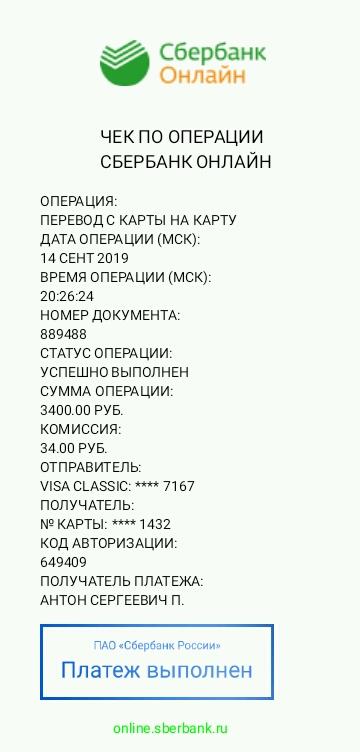 -2019-09-14-2026621.jpg