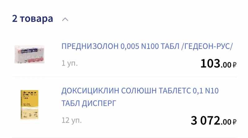 26B9E9EA-8BB2-4BAC-BCE3-380924A35FF8.jpeg