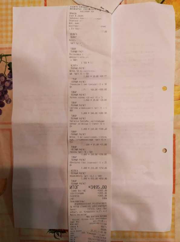 46731C32-97F3-48F7-9BE7-96B2997B069D.jpeg