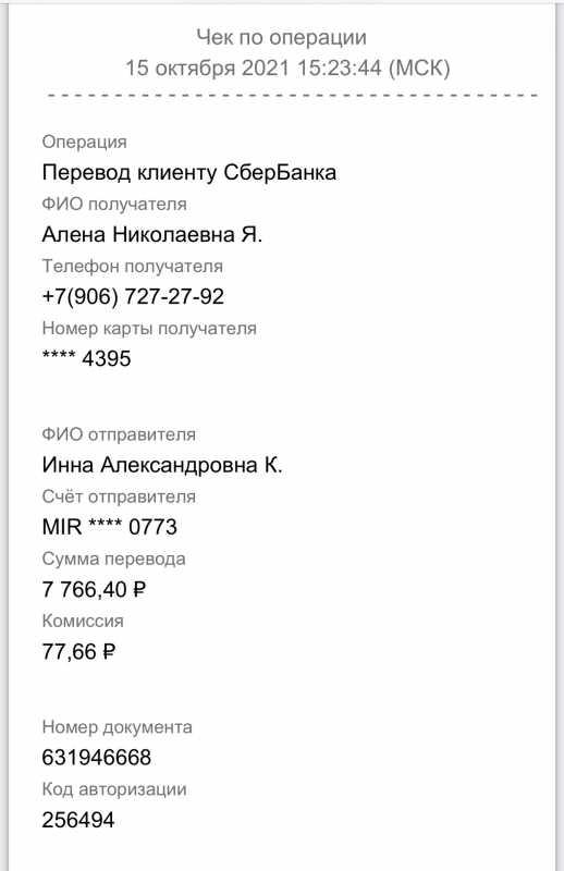 B5039E63-E418-4142-8622-81F08B905046.jpeg