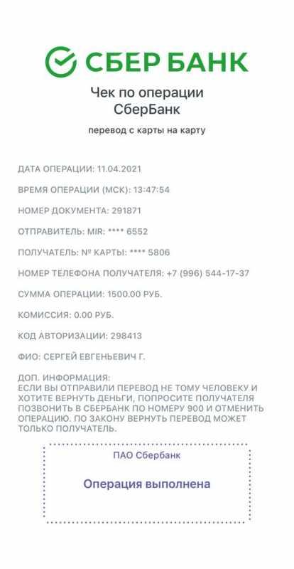 BBF215B8-7796-4FC0-96CF-88EAC14733B5.jpeg