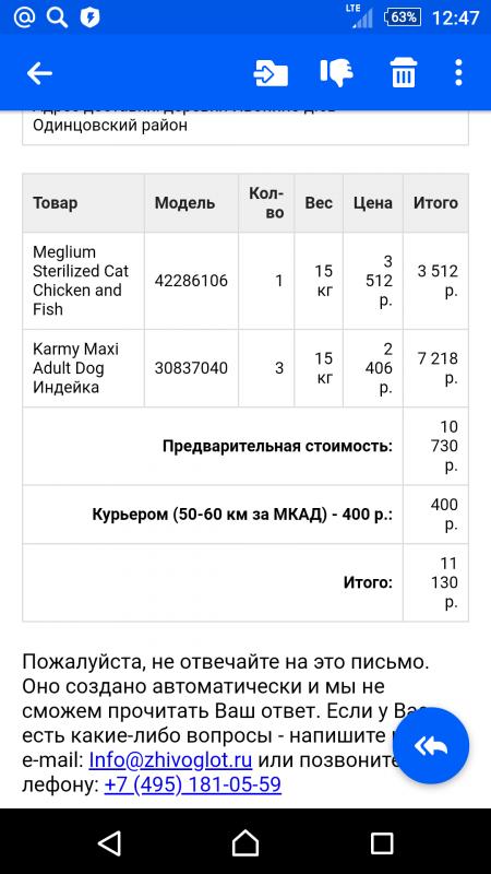 Screenshot_2019-09-16-12-47-301.png