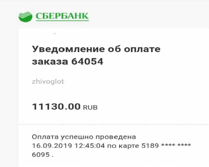 Screenshot_2019-09-16-13-42-49.png